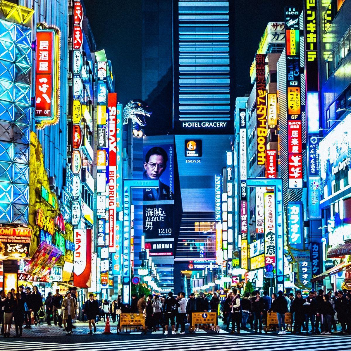 Japan Job Search