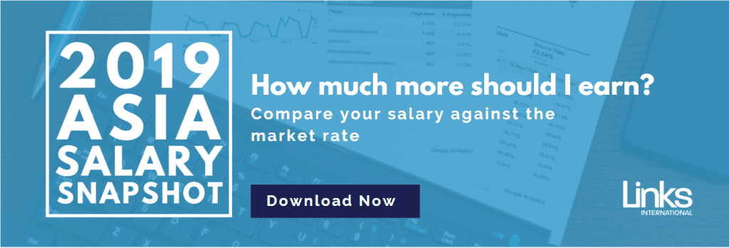 Compare your salary against the market rate with our 2019 Aisa Salary Snapshot.