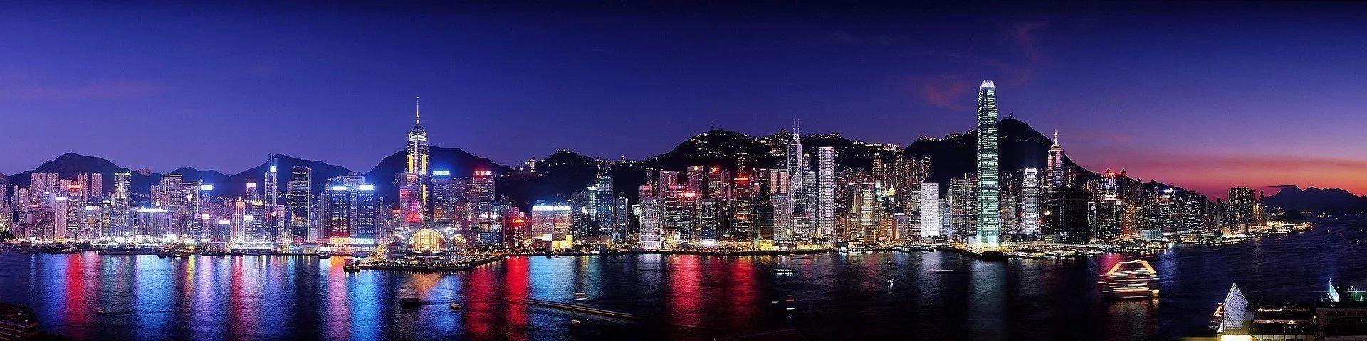 Insights into Asia_ Hong Kong Langing Banner.jpg