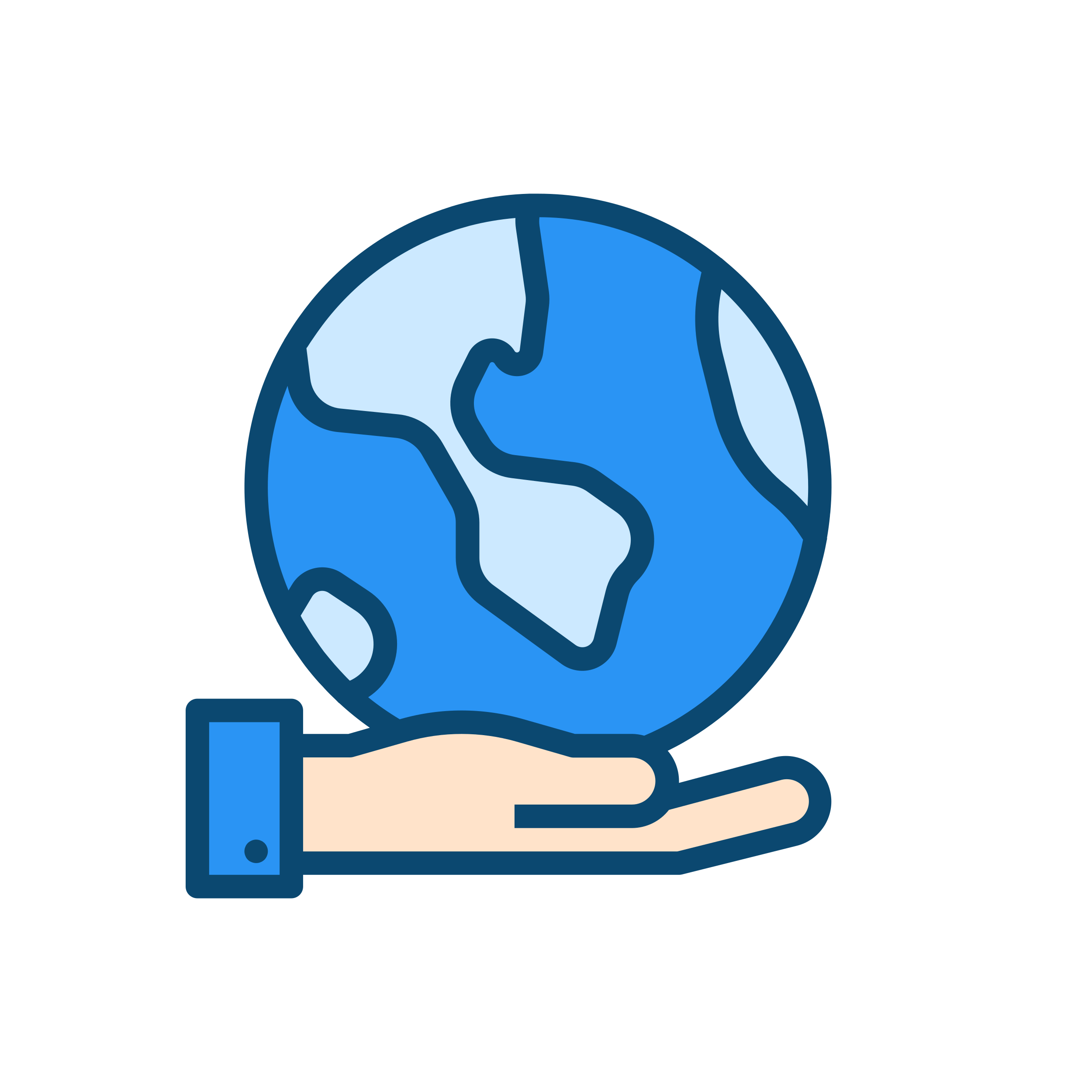 Icon- Global HCMs Payroll Integrations